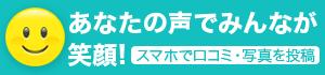 楽天・Yahoo決済・初月無料キャンペーン