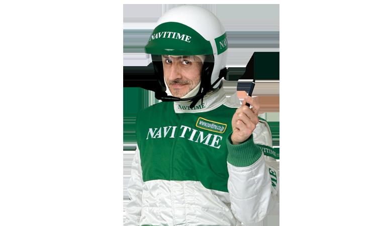Mr.NAVITIME
