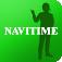 スマートフォンのブラウザ版NAVITIME